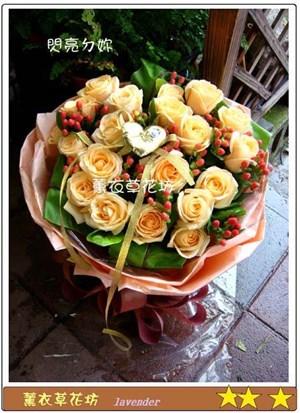 香檳玫瑰花束G883