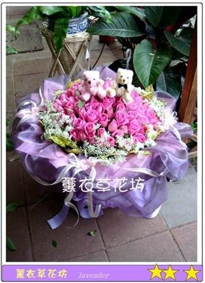 紫玫99朵G863