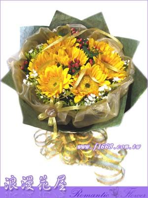 向日葵花束 A95