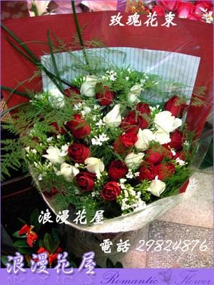 玫瑰花束 A08