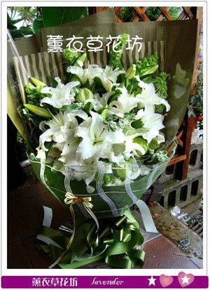 香水百合花束G872