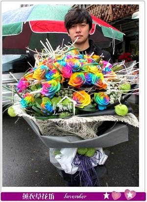 荷蘭空運~七彩玫瑰<BR>情人節限定款c021509