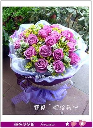 台灣高山紫玫瑰G766