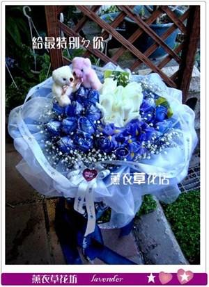 給最特別ㄉ你<BR>(台灣藍玫)G836