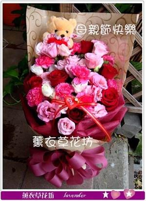 母親節花束G908