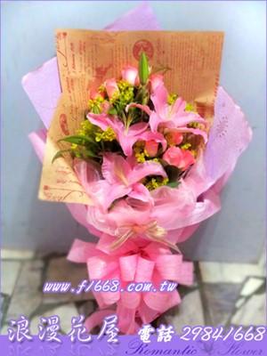 粉百合&粉玫瑰花束 A164