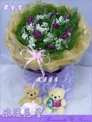 鬱金香花束 A111