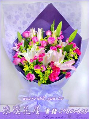 紫玫百合花束 A38