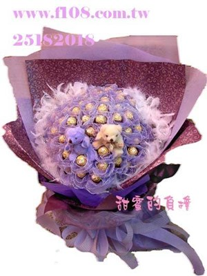 金莎花束G543