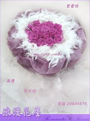 浪漫的愛花束 A85