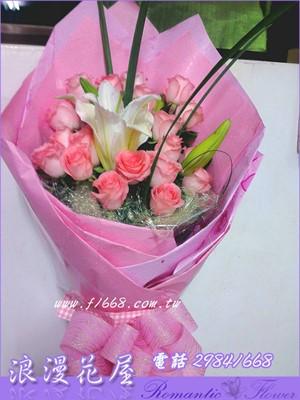 粉玫瑰 A165