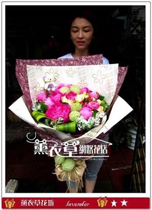 富貴牡丹11朵花束y30937