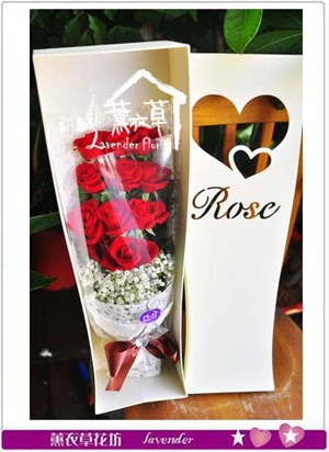 11朵歐式花盒設計~106031301
