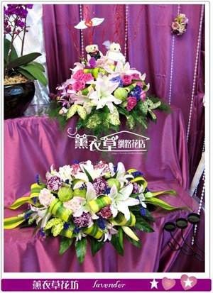 盆花設計一組2個y344735