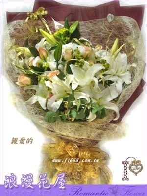 甜蜜花束 A84