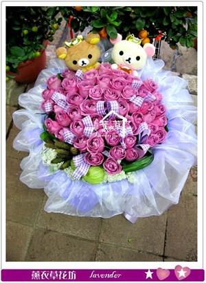 玫瑰50朵&拉拉熊b123017