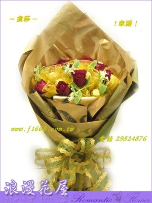 金莎玫瑰花束 A74