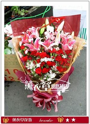 母親節花束y4337