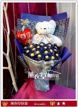 熊熊的愛y31588
