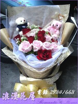 ☆甜蜜☆花束 A10