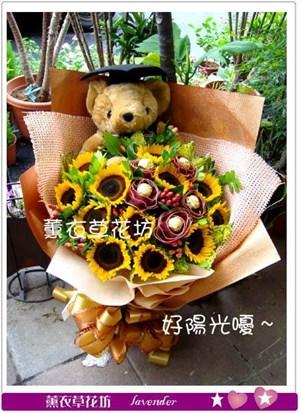向日葵花束G936