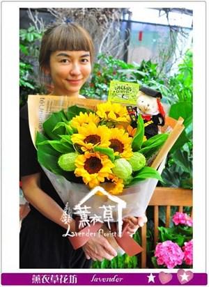 向日葵花束106060215