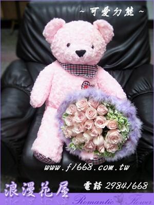 粉可愛ㄉ熊花束 A160