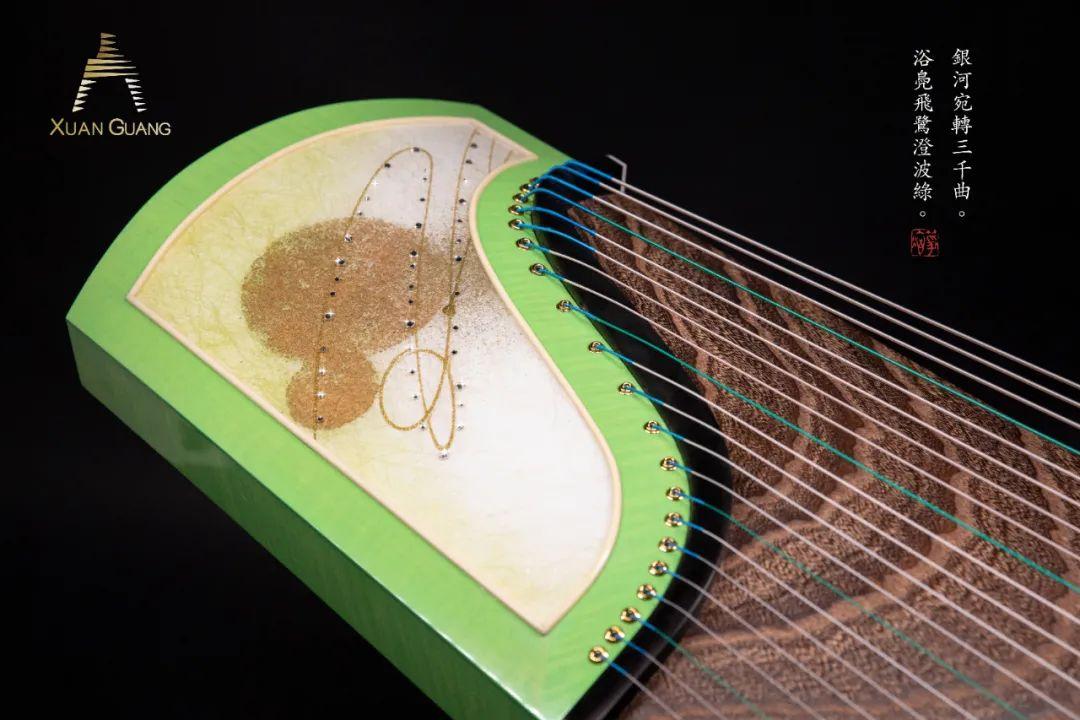 炫光箏 : 藝術珍品發表-日月星河