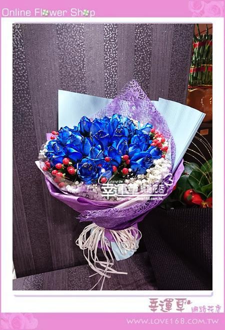藍玫花束33 A0331