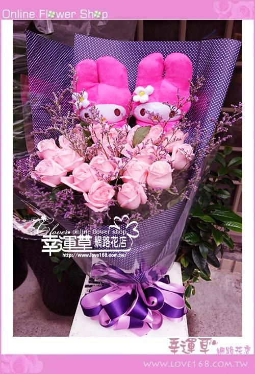 A0201*優質花束