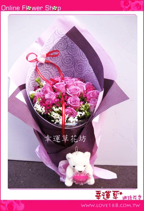 A072*優質花束