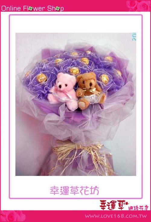 G015*金莎花束