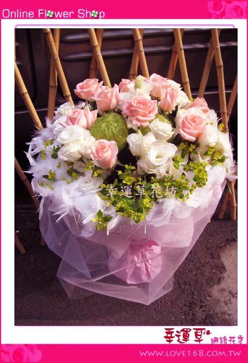 A045*優質花束