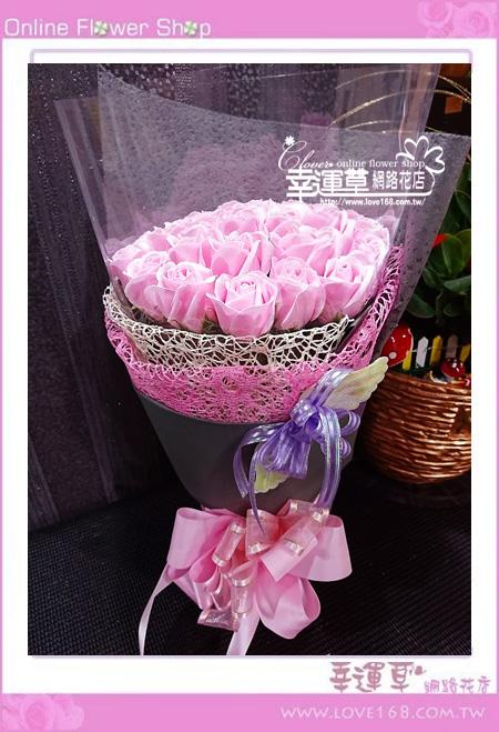 香氛玫瑰花束K0411
