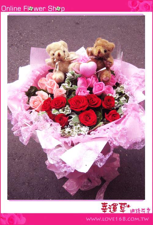 A057*優質花束