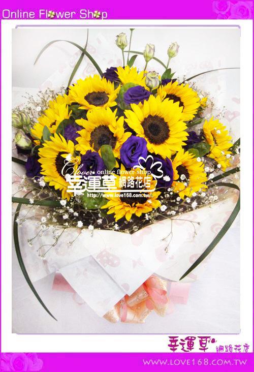 A091*優質花束