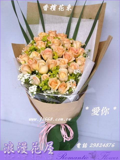 香檳戀情玫瑰花束 A104