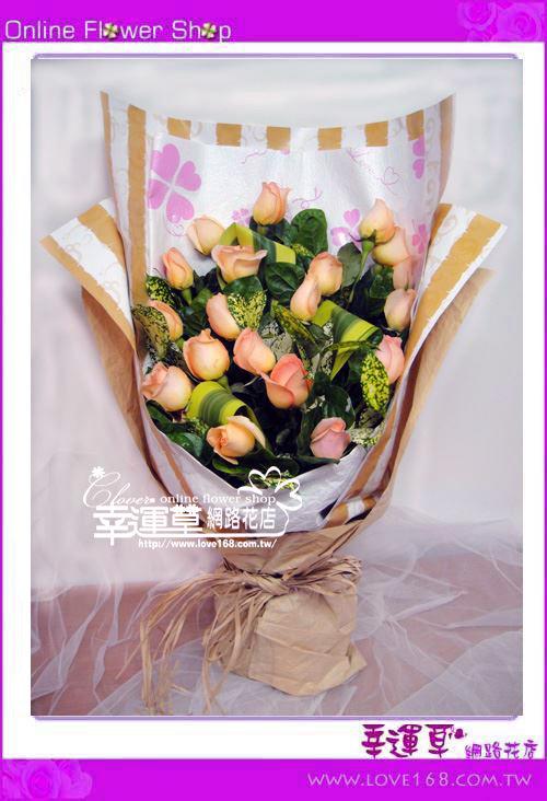 A077*優質花束