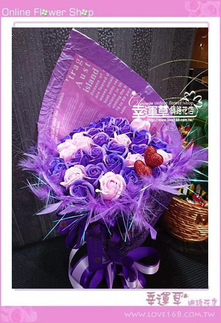 香氛玫瑰K0403