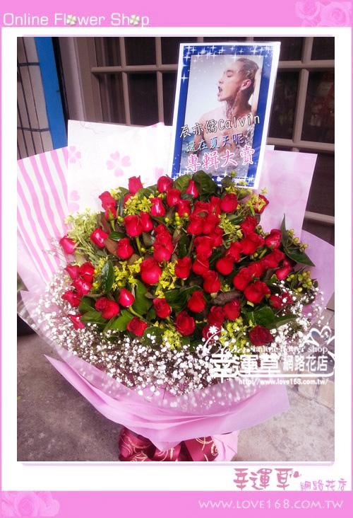 A118 *優質花束60
