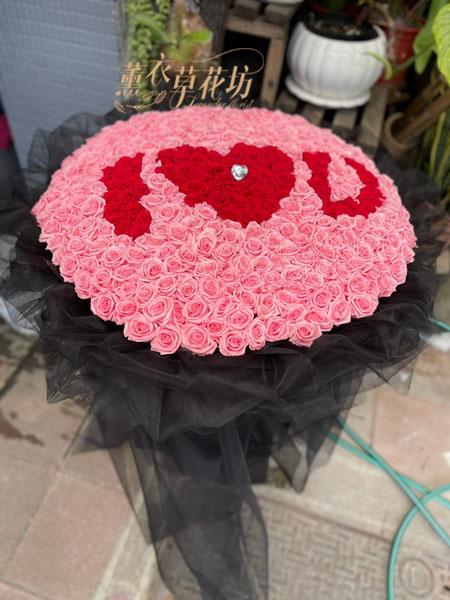 365朵 /永生花花束 110081401