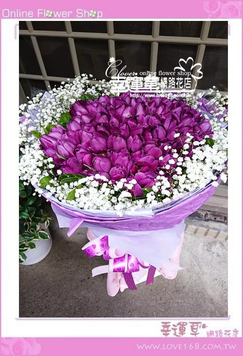 鬱金香花束99朵A0220