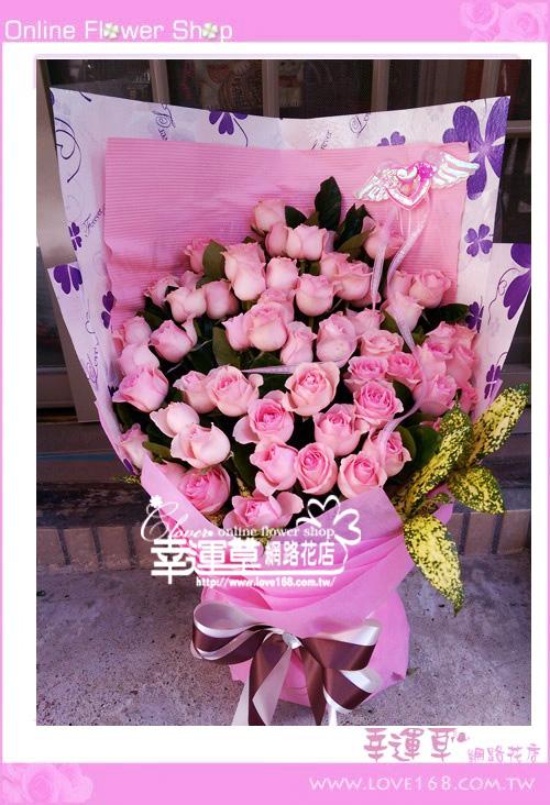 A137*優質花束60