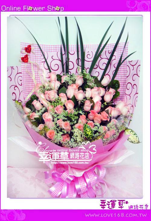 A124*優質花束