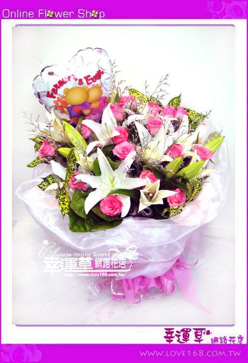 A116*優質花束