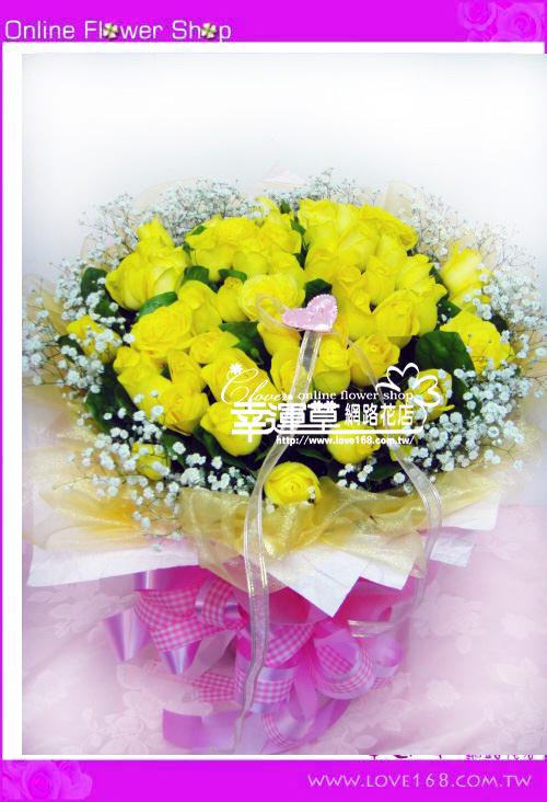 A125*優質花束60