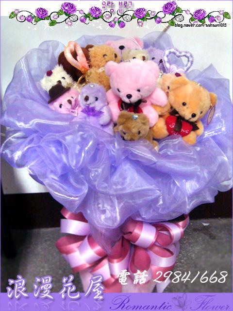 4-01熊熊家族