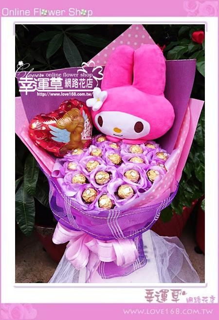 G0201*金莎花束