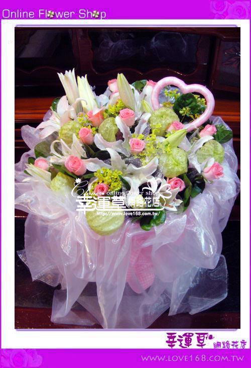 A201*優質花束