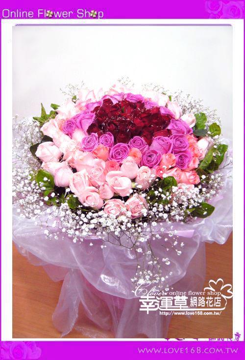 A40優質花束99